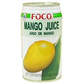 マンゴードリンク FOCO 350ml Mango Juice【あす楽対応】【非常食】【保存食】【長期保存】