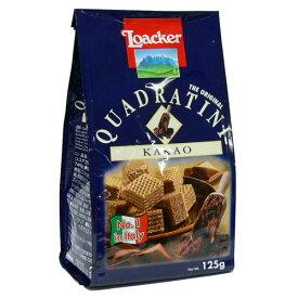 ココアクリーム クリスピーウェハース ローカー 125g Quadratini Kakao Loacker 125g 【あす楽対応】【楽ギフ_包装】【楽ギフ_のし】
