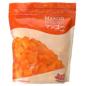 冷凍マンゴー(カットマンゴー) 500g(5個分) トロピカルマリア【あす楽対応】【冷凍 マンゴー】【マンゴーチャンク】【冷凍食品】【非常食】【保存食】【長期保存】