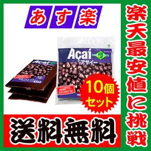 【送料無料】アサイー パルプ 100g×40袋 フルッ...