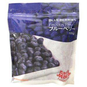 ブルーベリー 冷凍 500g トロピカルマリア【あす楽対応】【冷凍食品】【非常食】【保存食】【長期保存】