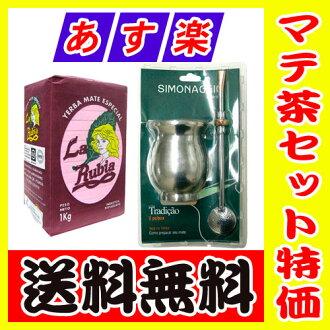 oganikkumate茶rarubia 1kg(进入茶叶子、茎)&茶具安排10P04Mar17
