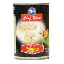 パルミット スライス (ヤシの新芽) palmito sliced chef west 220g (内容総量400g)【あす楽対応】【パウミット】【…