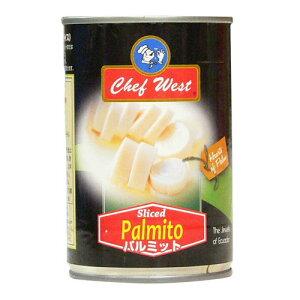 パルミット スライス (ヤシの新芽) palmito sliced chef west 220g (内容総量400g)【あす楽対応】【パウミット】【ブラジル 食品】【非常食】【保存食】【長期保存】