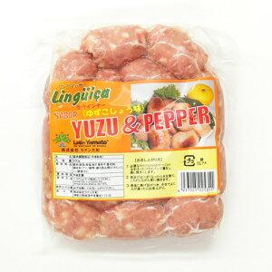 【お肉&ビール特集】リングイッサ YUZU & PEPPER(ゆずこしょう味) 500g(16本入り)【要冷凍】【あす楽対応】【チョリソー】【生ソーセージ】【ウィンナー】【OB06】