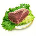 バーベキューに! ランプ・イチボ(ピッカーニャ・アルカトラ) 牛肉 約1kg【要冷凍】【あす楽対応】【シュラスコ】【…