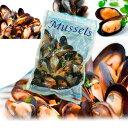 チリ産 殻付ムール貝 chiloe seafoods 500g 冷凍【あす楽対応】【chile blueshell】【mussels】【ムール貝 激安】【活ムー...