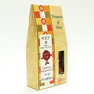 キヌア 赤 フラミディア 150g ペルーのスーパーフード【あす楽対応】【quinua negra framidia】【楽ギフ_包装】【楽ギフ_のし】