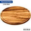 【20%OFF】TRAMONTINA 木製 ラウンド カッティングボード 直径26cm BARBECUE 【あす楽対応】【楽ギフ_包装】【バーベ…