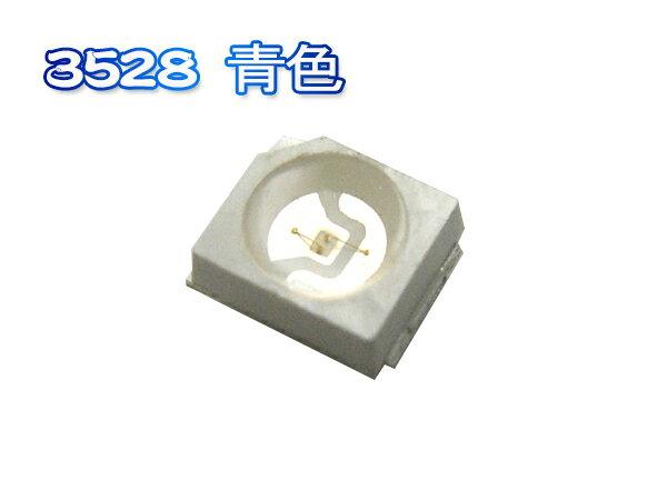 Chip SMD 3528 チップLED青色 (120° 300mcd)50個■100