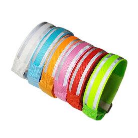 【メール便送料無料】USB充電式 LEDアームバンド 夜間 反射 ウォーキング 色選択可 腕用/手首用選択可■457