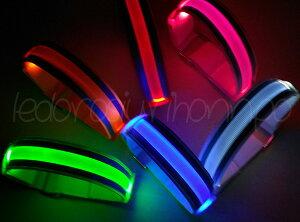 USB充電式LEDカラー光るアームバンド