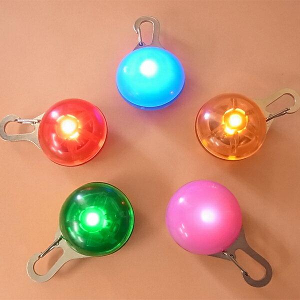 スポットライト LEDライト犬用 猫用■色選択可■216