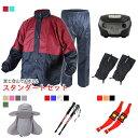 富士山 富士登山キット登山用品セット レインウェア ヘッドライト スパッツ 登山杖 簡易アイゼン 帽子 6点セット【送…