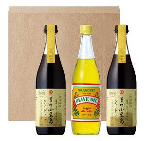 【天然醸造醤油】【オリーブオイル】郷土味紀行調味料セットE【マルキン】