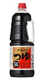 【つゆ】デラックスつゆ 1.8L【マルキン】