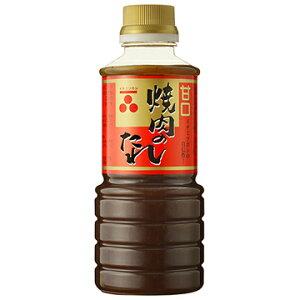 【焼肉のタレ】焼肉のたれ 甘口 420g【イチミツボシ】