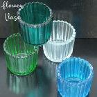 【アウトレットセール】花瓶[698-253]インテリアフラワーベースガラスオブジェ花器キャンドルホルダーアロマキャンドル小物入れ