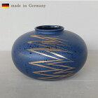【アウトレットセール】ドイツ製花瓶[408-69018-10]フラワーベース飾り壺かびん花陶器おしゃれ