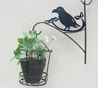 ハンギングブラケット野鳥[169-401-01]アイアン壁取付フックハンギングアームガーデンアクセサリーガーデニング