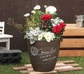 お庭を素敵に♪おしゃれな「植木鉢・プランター」のおすすめを教えてください。