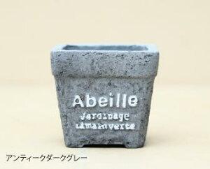 【15%OFF】植木鉢テラコッタ[174-302S2]3.5号素焼き陶器植木鉢鉢カバーおしゃれ可愛い正方形ガーデニング