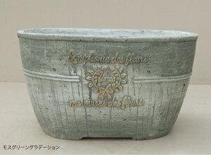 【15%OFF】植木鉢プランターファイバーストーン[194-902M]10号おしゃれ可愛い大型オーバル型アンティーク風ガーデニング