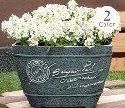【15%OFF】植木鉢プランターファイバーストーン[194-953S]8号おしゃれ可愛いオーバル形花アンティーク風ガーデニング