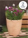 【15%OFF】植木鉢 プランター ファイバーストーン [194-962S] 8号 おしゃれ 可愛い 丸型 花 アンティーク風 ガーデニング (サイズ 直径…