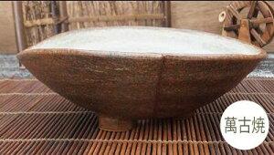 【セール】和鉢 盆栽鉢 山野草鉢 [980-0527] 植木鉢 萬古焼 和風 陶器 日本製 (サイズ 横22.0×奥行19.0×高さ7.5cm)