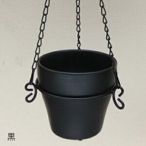 【アウトレットセール】植木鉢ハンギングプランター[162-302]釉薬鉢陶器陶器鉢とハンギングチェーンのセット植木鉢鉢カバーおしゃれ可愛いガーデニング