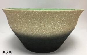 睡蓮鉢【アウトレットセール】195-003S/睡蓮鉢/メダカ鉢/ビオトープ鉢/純和風/ファイバーポリストーン