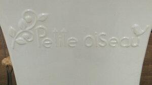 観葉鉢/植木鉢【アウトレットセール】173-106L-01/釉薬鉢/オリーブ鉢/陶器/穴あり