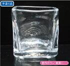 花瓶【オープニング特価30%引】207-302-1/フラワーベース/カビン/かびん/ガラス/花器