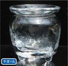 花瓶【オープニング特価30%引】207-302-2/フラワーベース/カビン/かびん/ガラス/花器