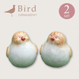 【良品 アウトレットセール】オーナメント [851-303] ガーデン雑貨 とり 2個セット 鳥 置物 可愛い カントリー ガーデンアクセサリー ガーデニング (サイズ高さ8.0cm)