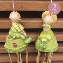 【良品 アウトレットセール】オーナメント ウインドチャイム2個セット [852-137] ガーデン雑貨 風鈴 置物 可愛い カ…