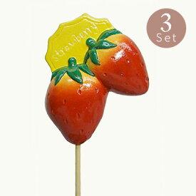 【良品 アウトレットセール】ガーデンピック オーナメント [852-292] 3本セット ガーデン雑貨 イチゴ 苺 置物 可愛い カントリー ガーデンアクセサリー ガーデニング(サイズ横幅6.0×高さ7.5×全長27.5cm)