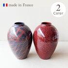 【アウトレットセール】フランス製花瓶[407-4732]フラワーベース飾り壺かびん花陶器おしゃれ可愛い