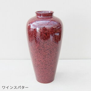 【アウトレットセール】フランス製花瓶[407-4741]フラワーベース飾り壺かびん花陶器おしゃれ可愛い
