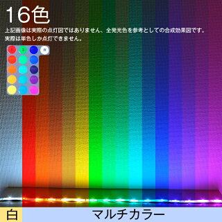 LEDテープ5mRGB防水調光調色リモコン操作マルチカラーLED間接照明看板照明棚下照明LEDテープライトLEDバーライトLEDスリムバーLEDスリムライト