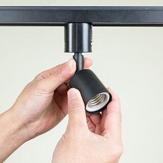 配線ダクトレール用E26スポットライトライティングレール専用器具口金E26ホワイトブラックLEDハロゲン電球形照明器具ハロゲンスポット器具間接照明
