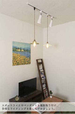 【送料無料】ダクトレールライティングバーコンセント型1m簡易取付工事不要天井照明インテリア照明器具ペンダントライトスポットライトレールライト用レール照明ホワイト白