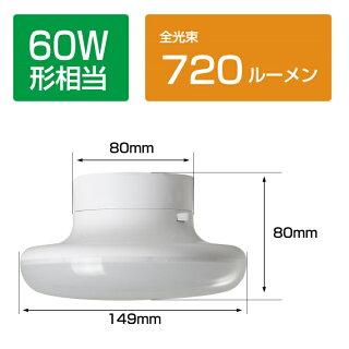 シーリングライト6灯LED電球対応E26スポットライト照明器具天井レトロ天井照明ペンダントライトオシャレリビングライト吊り下げダイニング北欧洋風