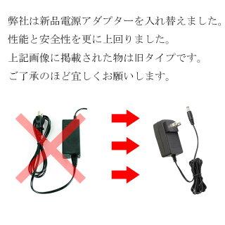 LEDテープライト5mSMD3528100VLEDテープ電球色昼光色白赤緑青カウンタ照明天井照明間接照明棚下照明ショーケース照明バーライトLEDイルミネーション