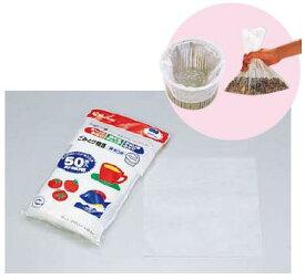 シンク用品 きめ細かい不織布タイプ! 水切りゴミ袋 ごみとり物語 排水口用(50枚入) (7-0746-1401)