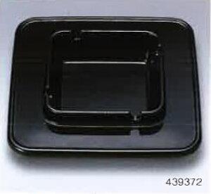 メラミン ウイング灰皿 黒 mellinaメリーナ/国際化工 [M166B] 客室備品・ホテル向け 喫煙室 たばこ アッシュトレイ