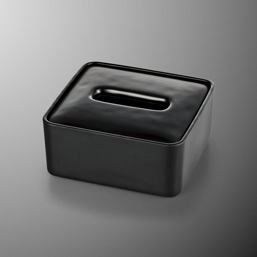 メラミン ハーフティッシュボックス ゆ・ら・ぎ/エコブラック(黒) mellinaメリーナ/国際化工 [M705EB] 客室備品・ホテル向けアメニティ ティッシュケース