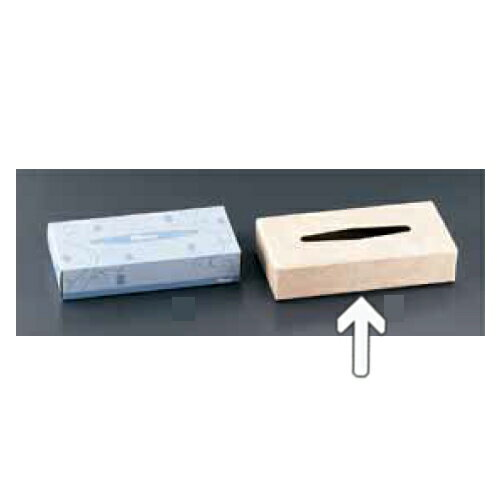 クレシア 卓上用ティシューディスペンサー ホテル・客室など 客室備品 ティッシュボックス ティッシュケース (6-2243-1401)