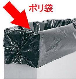 施設用品 消耗品 トイレ備品 黒ポリ袋 中が見えない サニタリーボックスST-F5黒ポリブクロ 1ケース200枚入 (山崎産業)[DP-26L-SA-OP]